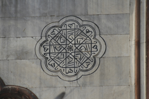 Octagon_jama_masjid